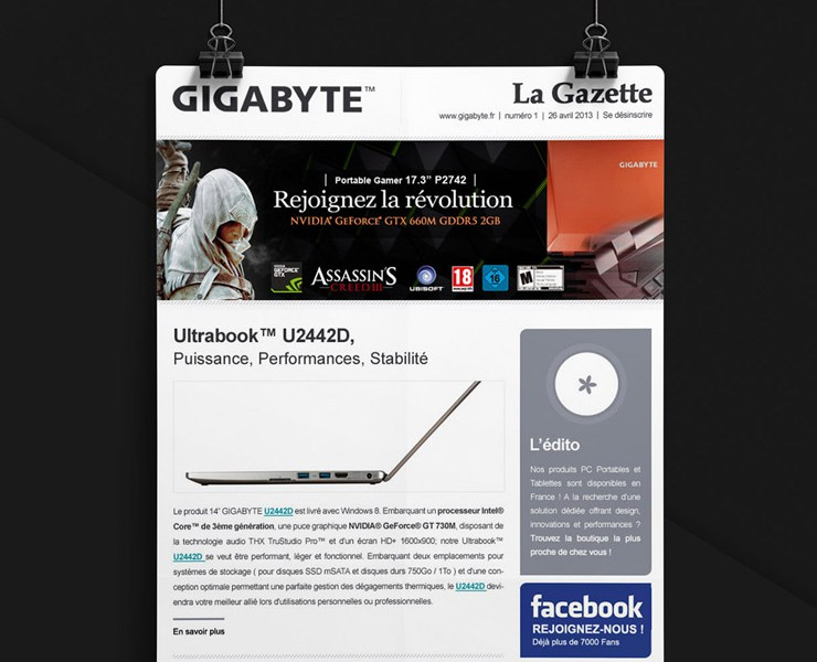 GIGABYTE | Emailing B2C <span>Emailing</span>