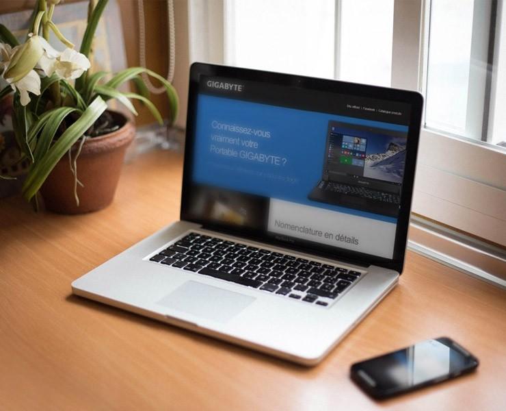GIGABYTE | MAILING B2B <span>Emailing</span>